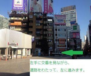 品川港南口行き方(4)