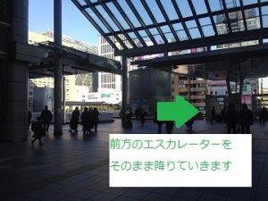品川港南口行き方(3)