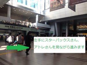 品川港南口行き方(2)