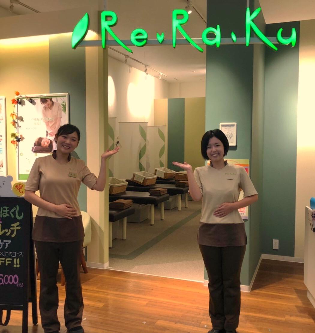 モラージュ菖蒲施設内 マッサージのように気持ちいいストレッチ リラクモラージュ菖蒲店予約 Re Ra Ku