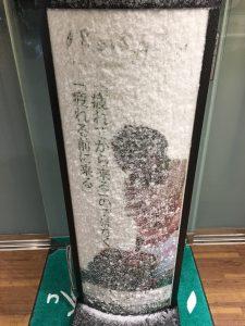 雪まみれの看板