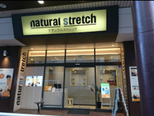naturalstretch西武新宿PePe店外観