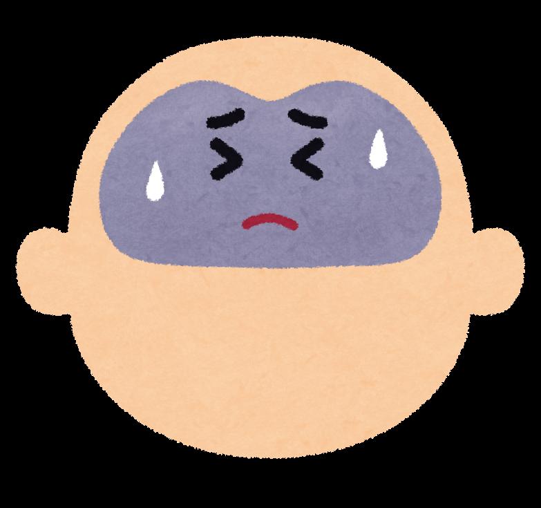 疲労 マッサージ 脳
