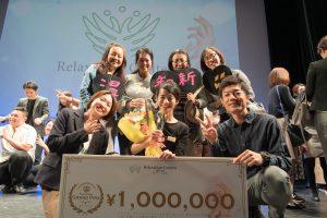 セラピストの部にて西武新宿ペペ店の山田がグランプリを獲得しました