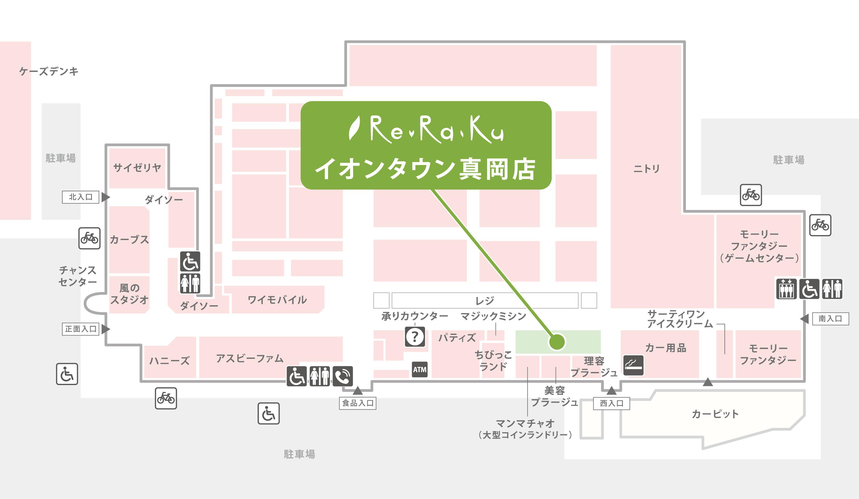 イオンタウン真岡店_map