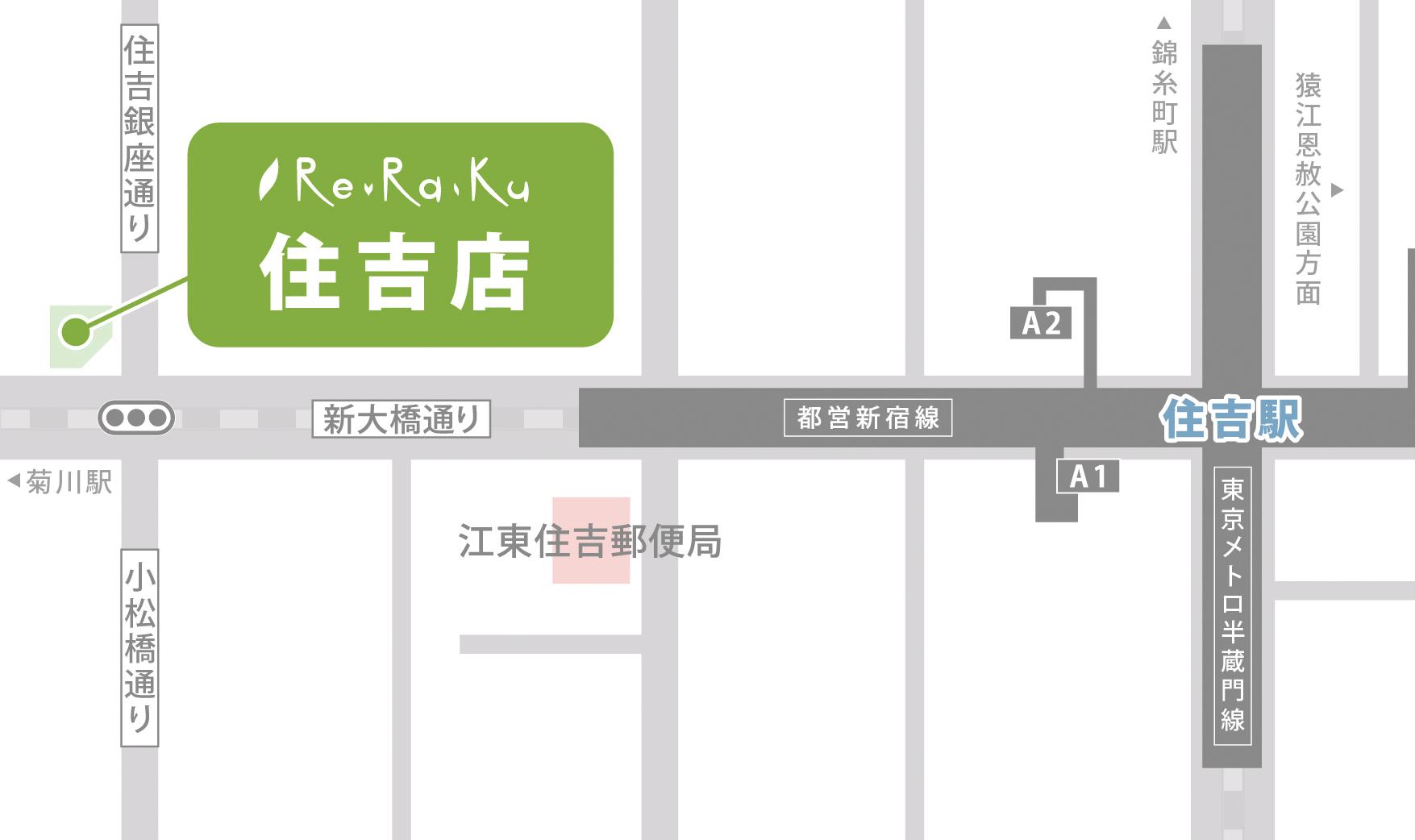 Re.Ra.Ku 住吉店_地図